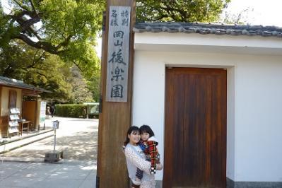 20120324岡山広島 (8)