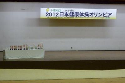 20120407入園式ダンズ (13)