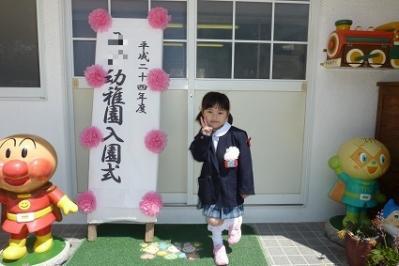 20120407入園式ダンズ (9)