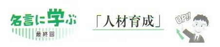 岡会計ニュース 2010年5月号1面タイトル