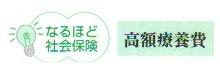 岡会計ニュース 2010年5月号4面タイトル1
