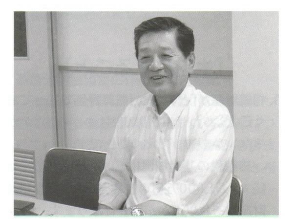 [岡会計ニュース1面]2