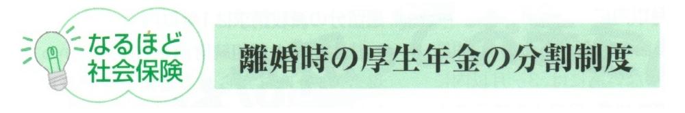 [岡会計ニュース4面]1