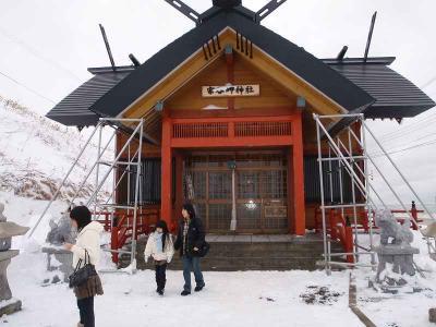 宗谷岬神社