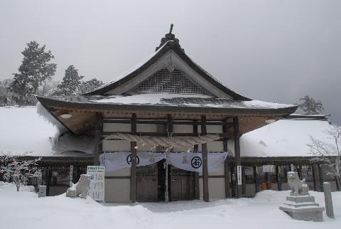 20110130-04.jpg