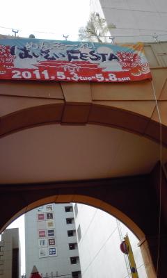 haisai114.jpg