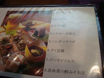 kyoya33.jpg