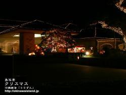 クリスマス,壁紙,デスクトップカレンダー