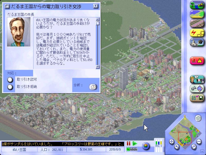 0910city-04torihiki.jpg