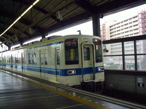 東武大師線