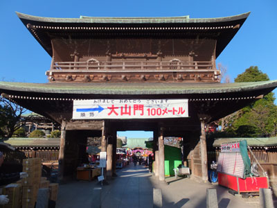 kawasakitaishi5.jpg