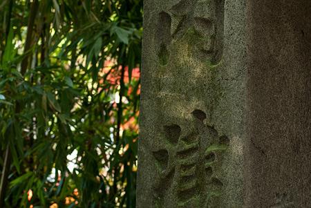 内々神社-1