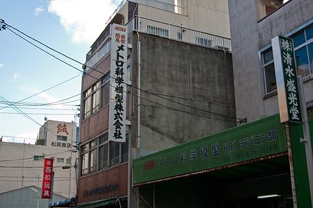 ノリタケ-10