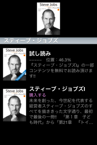 20111103_jobs_4.png