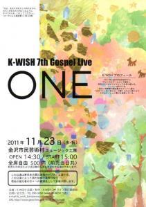 20111123_k-wish_convert_20111117225138.jpg
