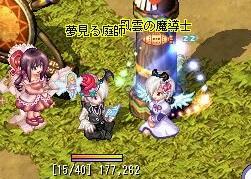 TWCI_2010_12_7_12_25_42.jpg