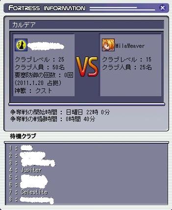 TWCI_2011_1_21_21_7_37.jpg