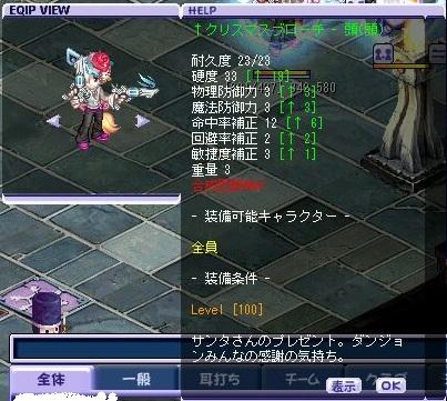 TWCI_2011_1_23_23_38_10.jpg