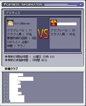 TWCI_2011_2_2_13_39_19.jpg