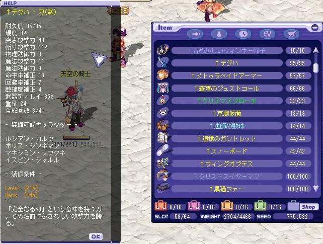 TWCI_2011_2_9_18_0_32.jpg