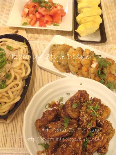 Izakaya Style Dinner