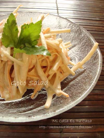 Gobo Salad