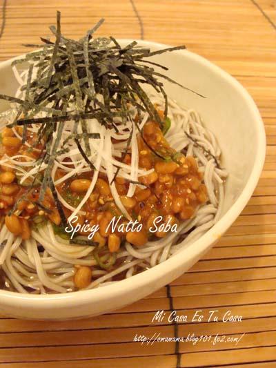 Spicy Natto Soba