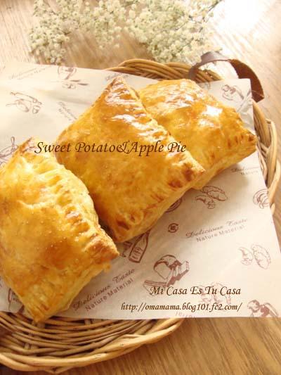 Sweet PotatoApple Pie