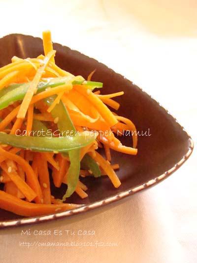 CarrotGreen Pepper Namul