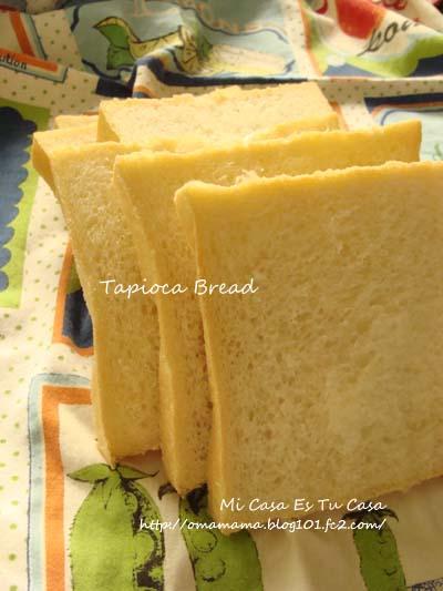 Tapioca Bread