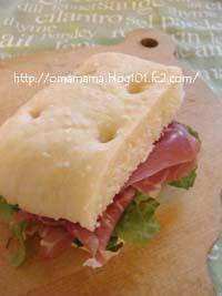 Foccacia Sandwich