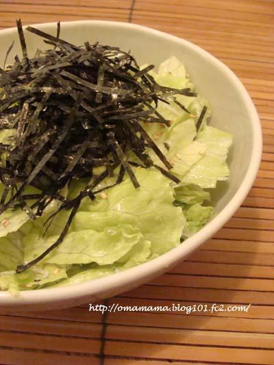 Shirasu Salad