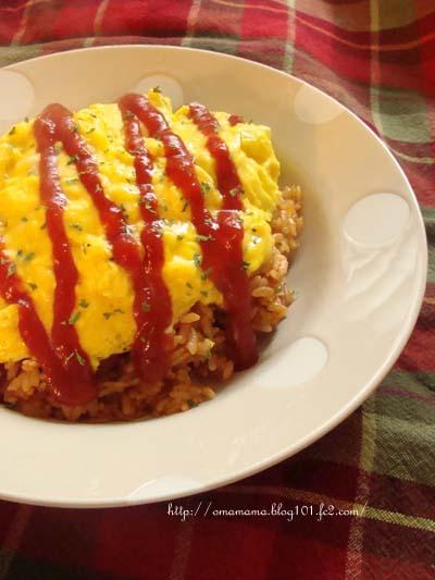 Omlette Rice