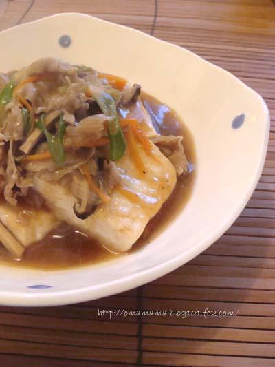 Tofu Ankake