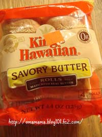 Hawaiian Bread