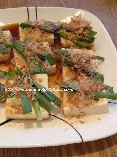 Nira Tofu