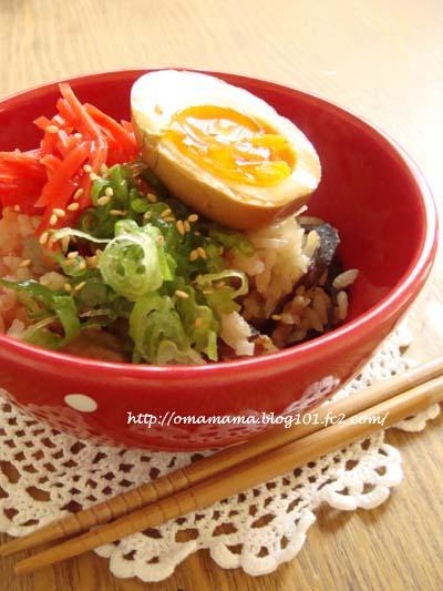 Tonkotsu Ramen Rice