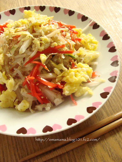 Hakusai Salad