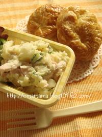 Potato SaladCrossiant