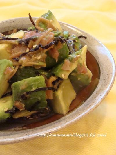 Avocado_20110128114638.jpg