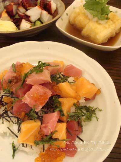 Dinner@Sun_20100108141715.jpg