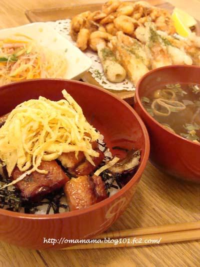 Dinner@Sun_20101202113301.jpg