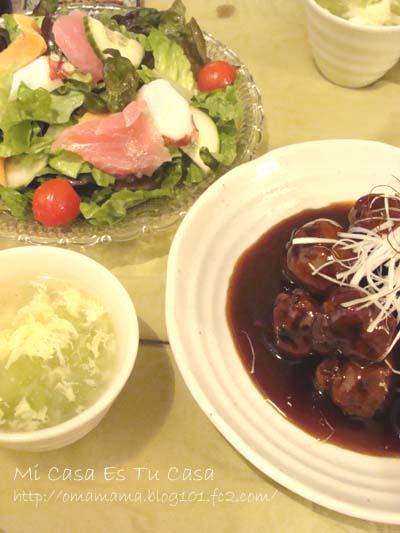 Dinner@Thurs_20091218154251.jpg