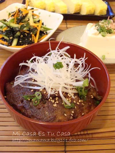 Dinner@Thurs_20100122120022.jpg