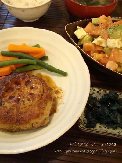 Dinner@Wed_20100108141401.jpg