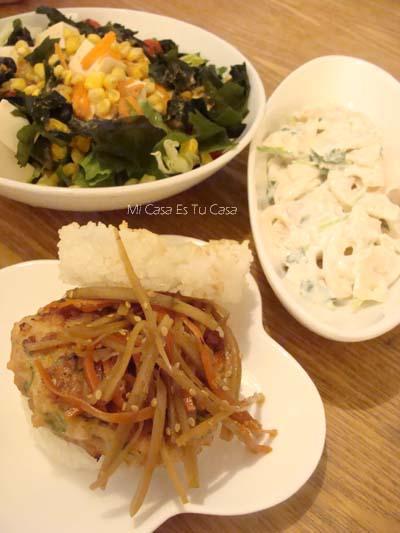 Dinner_20100305155719.jpg