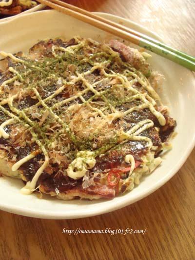 Okonomiyaki_20101215125713.jpg