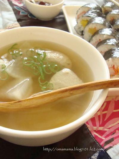 Soup_20110204093638.jpg