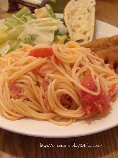 Spaghetti_20110107101525.jpg