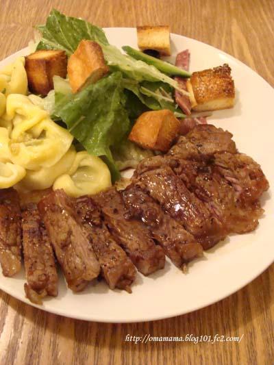 Steak_20101215122241.jpg
